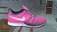 Женские кроссовки для бега фитнеса и спортзала Nike Flyknit Trainer сиреневые с розовым