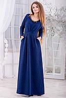 Темно-синее нарядное платье с длинным рукавом и карманами