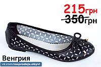 Балетки летние женские Венгрия черные удобные модель 2016
