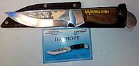 """Нож туристический Спутник """"Модель 12"""" 255*35 мм"""