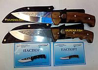 """Нож туристический Спутник """"Модель 16"""" 250*34 мм"""