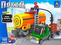 Конструктор Brick Ausini 199 дет. 25414