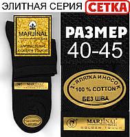 Ароматизированные мужские носки с сеткой 2-я пятка и носок MARJINAL  40-45р чёрные НМП-36