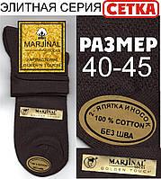 Ароматизированные мужские носки с сеткой 2-я пятка и носок MARJINAL  40-45р шоколадные НМП-39