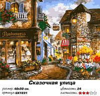 GX 7231 Картина по номерам на холсте 40х50см без коробки, в пакете