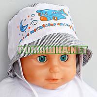 Детская панамка для мальчика на завязках р. 44 ТМ Anika 3090 Светло-серый