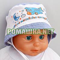 Детская панамка для мальчика на завязках р. 44 ТМ Anika 3090 Голубой