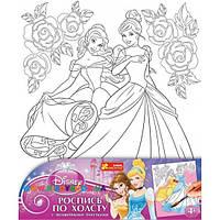 Набор для творчества Creative Роспись по холсту Принцессы Бель и Золушка 15153070Р