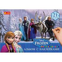 Альбом с наклейками Frozen Creative 13162037Р