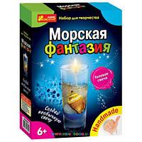 Гелевая свеча Морская фантазия Creative 14100297Р