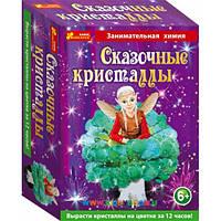 Набор для опытов Лесной эльф в кристаллах Creative 12138023Р