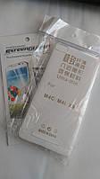 Чехол силиконовый + защитная плёнка для телефона смартфона Xiaomi Mi4c