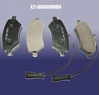 Колодки тормозные передние A21-6GN3501080BA