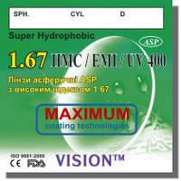 Полимерная, асферическая, супер утонченная линза, индекс 1.67, World Vision Ukraine