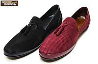 Мокасины мужские кожаные черные и бордовые