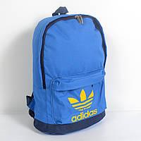 Практичный городской рюкзак Adidas Украинского производства (синий/желтый)