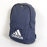 Практичный городской рюкзак Adidas Украинского производства (синий/белый)