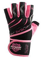 Перчатки для фитнеса женские Power System PS-2720 Rebel Girl розовый