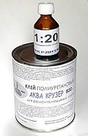 Двухкомпонентный полиуретановый клей для лодок ПВХ, 800 мл