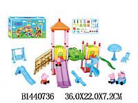 Игровой набор Свинка Пеппа, детская площадка