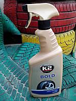 Полироль для ШИН K2 молочко Bold 700мл