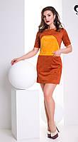 Модное Замшевое Платье с Коротким Рукавом Терракотовое XS-2XL