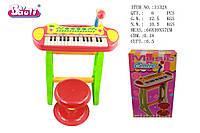 Детский синтезатор пианино 3132 А, с микрофон и со стульчиком