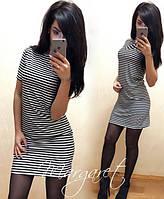 Платье стильное летнее мини в полоску SMA206