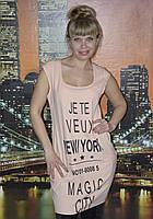 Туника женская с карманами и надписью