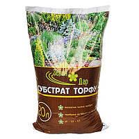 Зеленый Дар - Субстрат торфа 20л