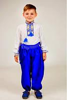 Красивые синие детские шаровары.