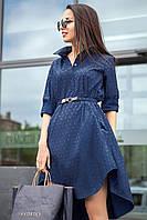 Женское платье-рубашка Breeze