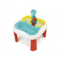 Столик-песочница для песка и воды Smoby 310063