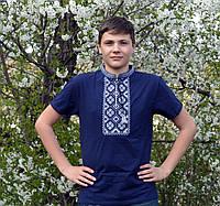 Вышитая мужская футболка тёмно синего цвета