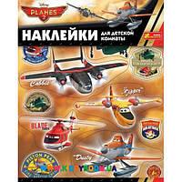 """Наклейки для детской """"Самолёты. Огонь и вода"""" Creative 15153032Р"""
