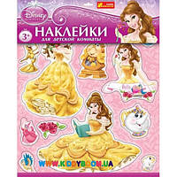 """Наклейки для детской """"Принцесса Бэлль"""" Creative 15153067Р"""