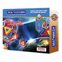 Магнитный 3Д конструктор Магникон (30 дет.)