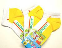 Короткие спортивные носки детские