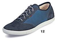 Модные мужские туфли- мокасины на белой подошве  МИДА 11189 синие.