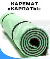 Каремат туристический - коврик Карпаты.