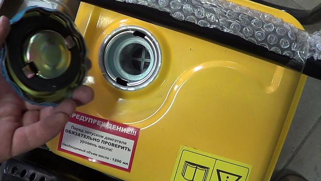 Бензиновый двигатель на мотопомпе Форте для грязной воды