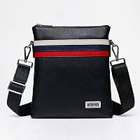 Стильная, модная сумка. Кожаная, прочная, удобная сумка на плече. Мужская сумка из натуральной кожи. Код: КН49