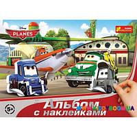 Альбом с наклейками Самолёты №1 Creative 14153052Р