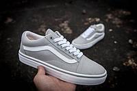 Кеды Vans Old School Grey
