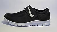 Кроссовки мужские  Nike Free Run 3.0 сетка, синие с белым на липучке (найк фри ран)р.40,43,44,45