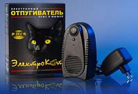 Электрокот-Классик отпугиватель мышей, крыс и других грызунов