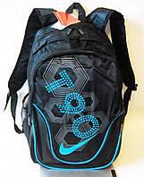 Городской рюкзак. Стильный рюкзак. Рюкзак Nike. Рюкзак портфель. Мужские рюкзаки. Женские рюкзаки.