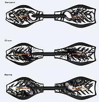 Скейт рипстик двухколесный  RipStik Classic  Limited Edition