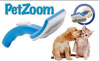 Щетка Pet Zoom (Пет Зум) для ухода за шерстью 47337