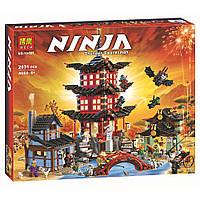Конструктор Храм / Ниндзя Го 2031 деталь (NinjaGo 10427)